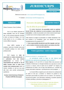 juridic-ete-2012